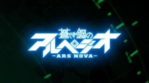 Arpeggio-of-Blue-Steel-Ars-Nova-