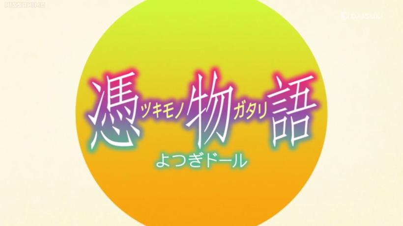 Tsukimonogatari