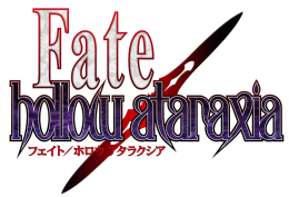 Fate_hollow_ataraxialogo