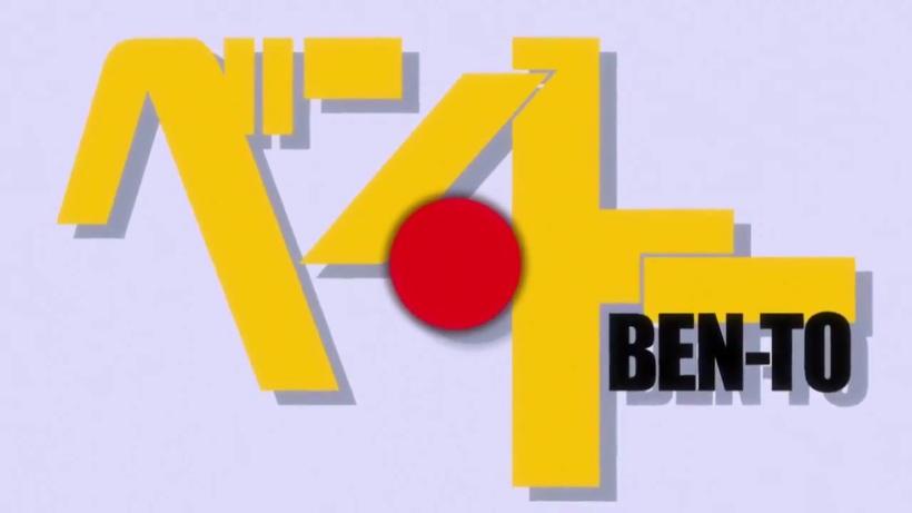 Ben-to 1